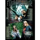 Журнал «Terroraiser» №2(38) / 2009