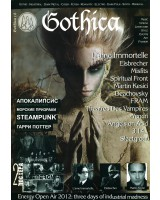 Журнал «Gothica» #18  с постерами Cradle of Filth, Energy фестиваль