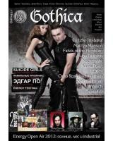 Журнал «Gothica» #19  с постерами  и календарем