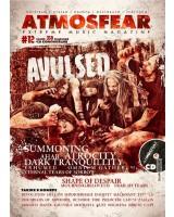 Журнал «Atmosfear» #12 / 2013