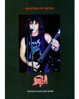 Death. Серия «Masters of Metal» Хрупкое искусство бытия