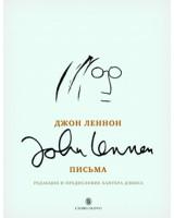 Книга «Джон Леннон. Письма»