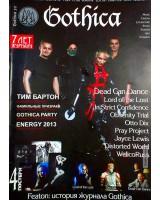 Журнал «Gothica» #20 2013 года