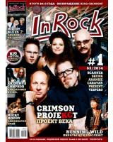 Журнал «In Rock» #1(63) 2014
