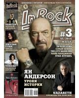 Журнал «In Rock» #3(65) 2014