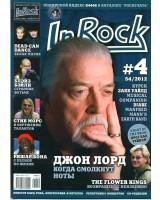 Журнал «In Rock» #4 (54) 2012