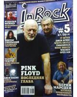Журнал «In Rock» #5(67) 2014