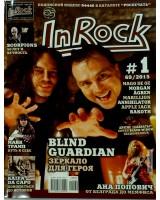 Журнал «In Rock» #1(69) 2015