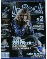 Журнал «In Rock» #2(70) 2015