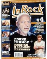 Журнал «In Rock» #4(72) 2015