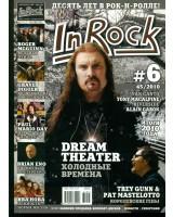 Журнал «In Rock» #6 (45)/ 2010-11