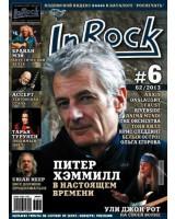 Журнал «In Rock» #6(62) 2013