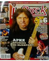 Журнал «In Rock» #6(68) 2014/2015