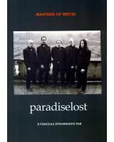Paradiselost. Серия «Masters of Metal» В поисках утраченного рая