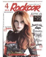 Журнал «Rockcor» #4(107)  2012