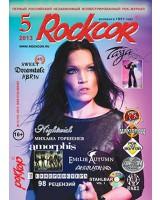 Журнал «Rockcor» #5(116)  2013