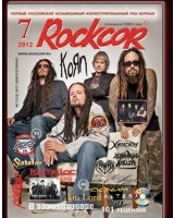 Журнал «Rockcor» #7 (110) 2012