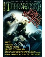 Журнал «Terroraiser» №3(19) / 2004