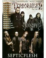 Журнал «Terroraiser» №4(36) / 2008