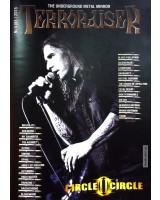 Журнал «Terroraiser» №4(61) / 2015