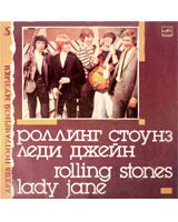 Rolling Stones «Lady Jane»